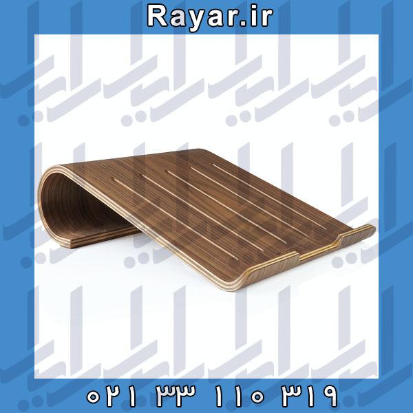 زیر لپ تاپی چوبی با ورق چوبی چند لایه