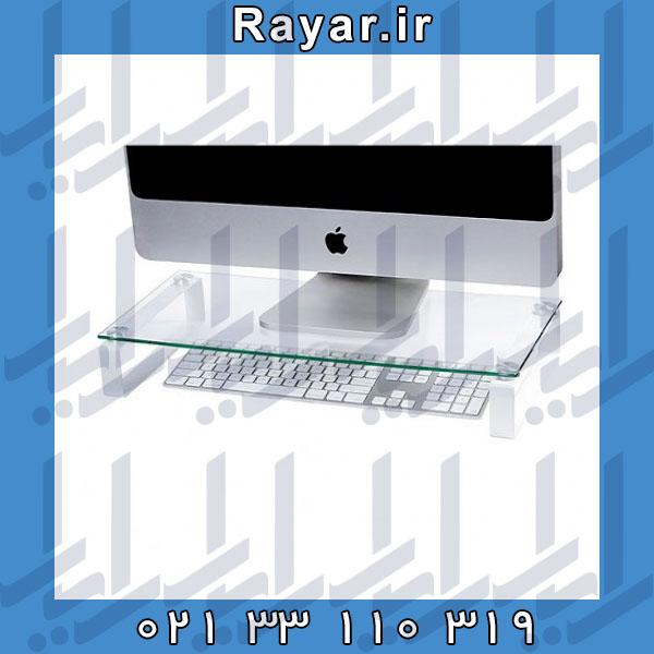 پایه مانیتور و پایه لپ تاپ شیشه ای